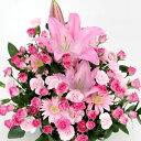 【ピンクカラー・アレンジ・ユリ】お祝い・お誕生日・結婚お祝・出産お祝・開店お祝・結婚記念日・お礼・発表会・季節のお花・お返しプ…