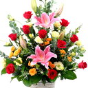 【豪華なアレンジ・バラ・ユリ】お祝い・お誕生日・結婚お祝・出産お祝・移転祝い・開店祝い・開業祝い・結婚記念日・お礼・発表会・季…