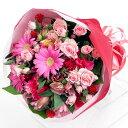 【ピンク・花束・ガーベラ】お祝い・お誕生日・結婚祝・出産祝・開店祝・結婚記念日・お礼・発表会・季節のお花・お返しプレゼント・成…