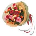 【ミックス・花束・ローズ・バラ】お祝い・お誕生日・結婚お祝・出産お祝・開店お祝・結婚記念日・お礼・発表会・季節のお花・お返しプ…