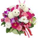 ピョンピョンウサギ お祝い・お誕生日・結婚お祝・出産お祝・開店祝・結婚記念日・お礼・発表会・季節のお花・お返し…