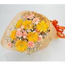 【イエロー&オレンジカラー・花束】お祝い・お誕生日・結婚お祝・出産祝・開店祝・結婚記念日・お礼・発表会・季節のお花・お返しプレ…