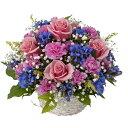 【ピンク&ブルーカラー・アレンジ・リンドウ】お祝い・お誕生日・結婚祝・出産祝・開店祝・結婚記念日・お礼・発表会・季節のお花・お…