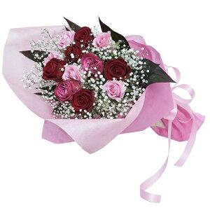 【ミックス・花束・ローズ・バラ】お祝い・お誕生日・結婚お祝・出産お祝・開店お祝・結婚記念日・お礼・発表会・季節のお花・お返しプレゼント・成人式・バレンタイン・ホワイトデー