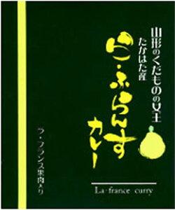 ら・ふらんすカレー220g (箱入)【レトルトカレー】【全国こだわりご当地カレー】