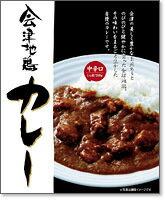 会津地鶏カレー 中辛220g (箱入)【レトルトカレー】【ご当地カレー】