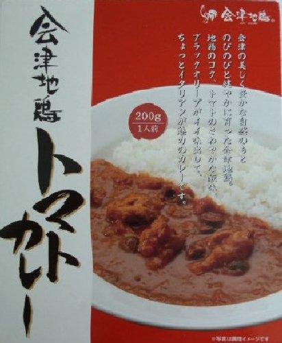 会津地鶏トマトカレー 200g (箱入)【レトルトカレー】【ご当地カレー】