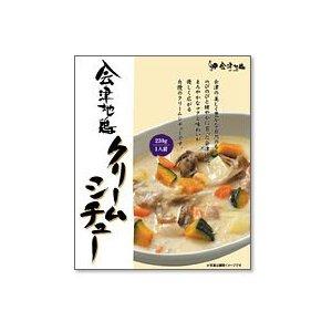会津地鶏 クリームシチュー220g (箱入)【レトルト】【ご当地グルメ】