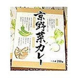 (5箱セット)京野菜カレー200g×5個セット【レトルトカレー】【全国こだわりご当地カレー】