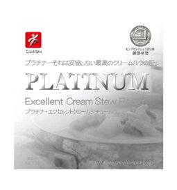 【5箱セット】プラチナ エクセレントクリームシチュールウ(100g)×5箱セット