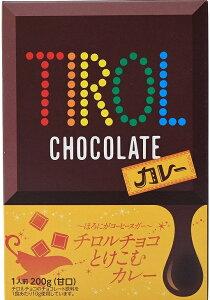 【5箱セット】チロルチョコとけこむカレー ほろにがコーヒーヌガー ×5箱セットレトルトカレー
