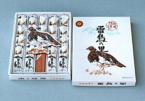 信州銘菓 雷鳥の里(大)25個入り【ご当地グルメ】