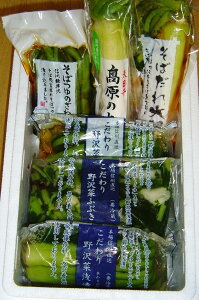 野沢菜、大根、キャベツ漬物7種類セット