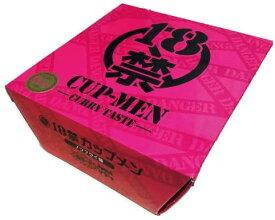 (3箱セット)18禁カップ麺(カレーラーメン)×3箱セット(AT)(北海道・沖縄・離島は除く)(代引不可)(他の商品と混載不可)