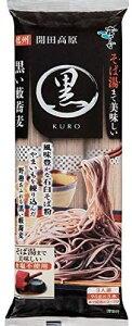 (全国送料無料)(A)はくばくそば湯まで美味しい蕎麦(黒)270g≪代引不可≫≪他の商品と混載不可≫