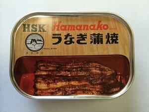 浜名湖食品うなぎ蒲焼缶詰100g【全国こだわりご当地グルメ】
