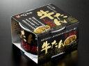 ★5缶セット★【缶詰】ジオラ肉屋べこ政宗牛たん大和煮150g×5缶セット【全国こだわりご当地グルメ】