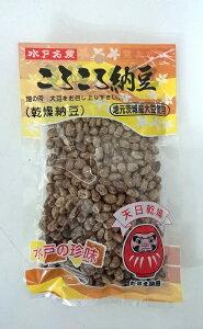(5袋セット)だるま食品水戸名産ころころ納豆(乾燥納豆)120g×5袋セット【全国こだわりご当地グルメ】
