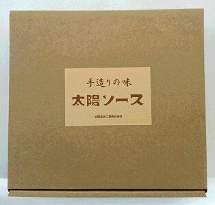太陽食品ギフトセット_箱