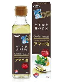 日本製粉アマニ油186g