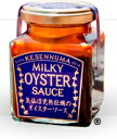 ★3個セット★石渡商店気仙沼完熟牡蠣オイスターソース160g×3個セット