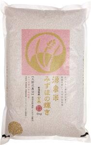 【産直商品】ジョイントファーム源泉米みずほの輝き上越米玄米5kg【他社製品と同梱不可】【代金引換便不可】
