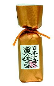 京都祇園味幸黄金一味13g(瓶入り)