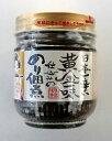 京都祇園味幸日本一辛い黄金一味仕込のり佃煮95g(瓶入り)