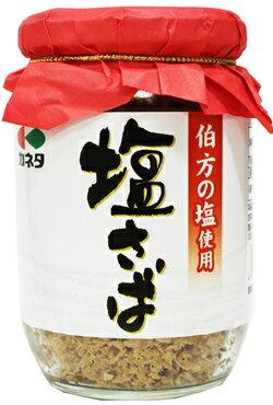 (3本セット)カネタ伯方の塩使用塩さば130g×3本セット