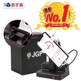 【楽天ランキング1位】 日本語説明書 ON/OFFスイッチ アジャスター 付き 自動で歩数を稼ぐ スマホスインガー 磁石不使用 左右スイング 自動孵化装置 中華振り子 回転スイング 送料無料 JGP-002