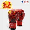 【送料無料】ZTTY ボクシンググローブ レッド PUパンチンググローブ 通気性 キックボクシング トレーニンググローブ …