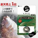 100g 1個入 玄十 鯛ラバ タングステン タイラバ 鯛カブラ ヘッド オモリ 仕掛け タイラバヘッド 遊動式