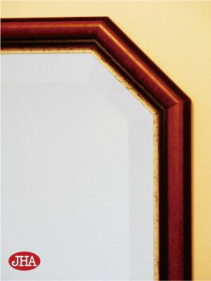 (デラックス:面取り)【送料無料】八角鏡八角ミラー壁掛け鏡ウォールミラー【イタリア製】【JHAアンティーク風水ミラー】エクセレント(アイボリー・ゴールド)八角形W475×H675(M)IE-17(風水鏡玄関洗面トイレおしゃれ店舗)