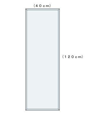《新作》姿見・姿見鏡【JHAリアルクリアー・ミラー】明るくクッキリ鮮やか《高透過・高透明タイプ》柄なしW400×H1200幅広面取り(面取り幅:15mm)【ビス用】