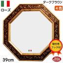 (新作)風水八角ミラー 開運鏡 壁掛け鏡 風水鏡 おしゃれ オリジナル 八角鏡 八角ミラー イタリア製【JHAアンティーク…