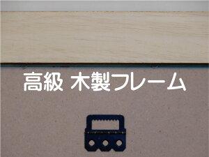 (新作)風水八角ミラー開運鏡壁掛け鏡風水鏡おしゃれオリジナル八角鏡八角ミラーイタリア製【JHAアンティーク風水ミラー(木製フレーム)】ローズ(さくら・ピンク&ゴールド)正八角形(M)W493×H493IG-3(IE-164)玄関洗面トイレ木枠かわいい姫バラ