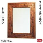 壁掛け鏡・ウォールミラー【JHAアンティークミラー】アジアン・モダン(アカシア)組み木(L)W546×H700