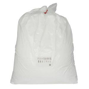 クリスマス島の塩 微粉末 10kg 業務用  (ビバ ミネラル 天然塩 クリスマス島)
