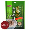 Sprinkle Perilla ocimoides; 50 g