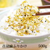 Korean perilla sprinkle for 500 g with plenty of economical type