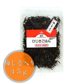 Hijiki seaweed rice of ume shiso 45 g