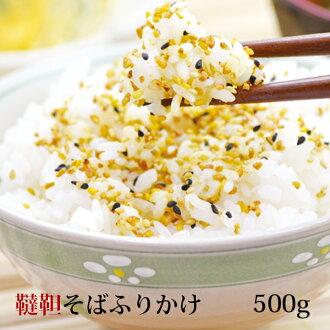 Tartars dattan near sprinkle for 500 g with plenty of economical type