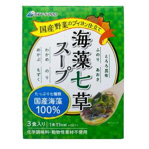 海藻七草スープ インスタント 14.4g(具 2g×3袋、スープ 2.8g×3袋) スカイフード 無添加