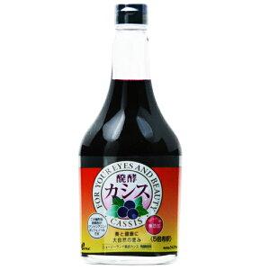 醗酵カシス 565ml 発酵カシス ジャフマック ジュース カシスジュース 無添加 ドリンク アントシアニン