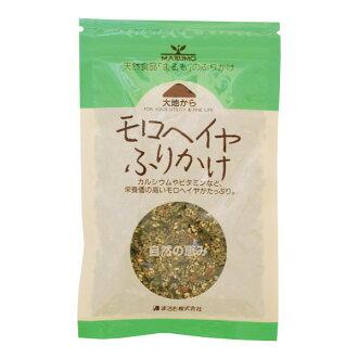 Corchorus sprinkle bag 45 g (calcium sesame paste bonito)