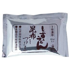 もずくうどん 昆布つゆの素 80ml×10袋 濃縮 セイワ食品 麺つゆ 化学調味料無添加
