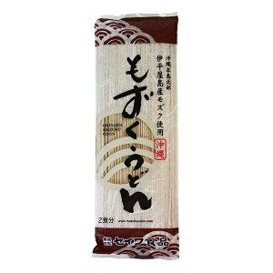 もずくうどん 1袋(2食分) 160g(つゆなし)【伊平屋産塩もずく 国内産小麦粉 沖縄 セイワ食品 フコイダン】