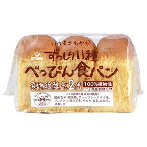 ずっしり11種 べっぴん食パン 1斤