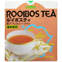 Rooibos tea 01