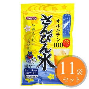 【割引クーポン配布中!】本州送料無料 さんぴん水 (6g×15pic)×11袋 (トーノー オルニチン ジャスミン茶 ジャスミンティー さんぴん茶 ティーバッグ)